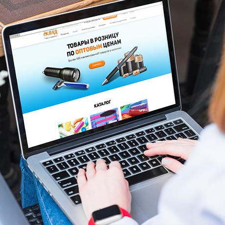 Разработка дизайна интернет-магазина в Кемерово